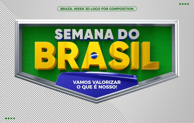 Логотип brazils 3d week позволяет ценить то, что принадлежит нам