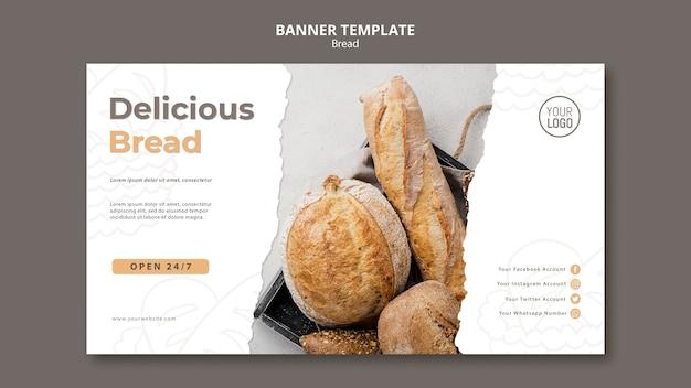 Концепция шаблона баннера хлеба