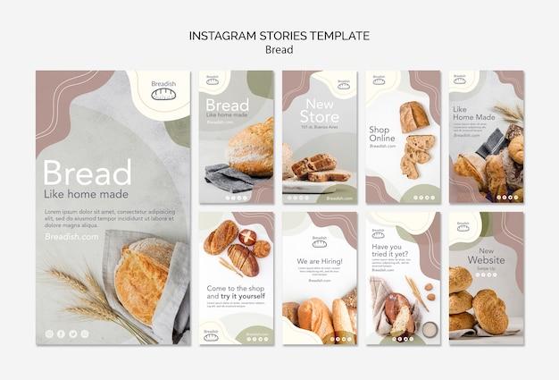Шаблон истории instagram концепции хлеба