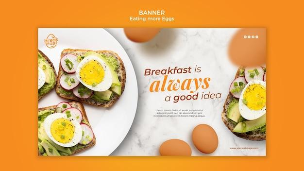 Завтрак - всегда хороший шаблон баннера Бесплатные Psd