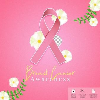 꽃과 리본이 있는 유방암 인식 캠페인 배너
