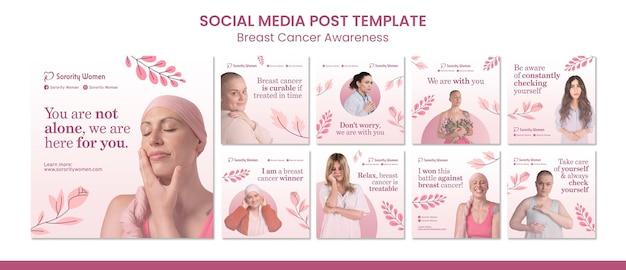乳がん啓発ig投稿セット