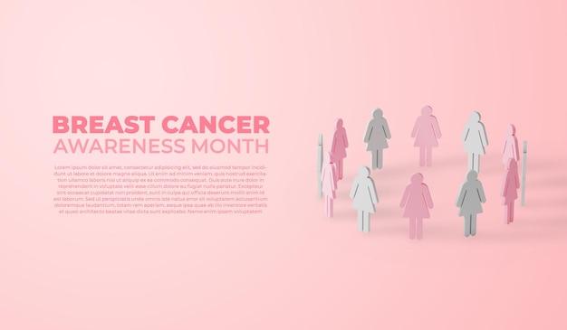 女性の乳がん啓発月間バナーグループ