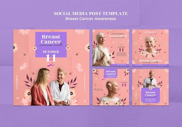 乳がん啓発ソーシャルメディア投稿デザインテンプレート