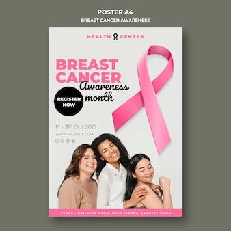 乳がん啓発縦印刷テンプレート