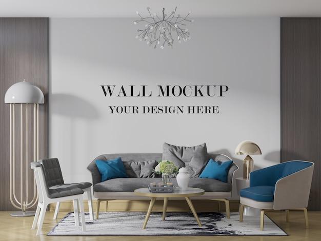 明るく美しい居間の壁のモックアップ