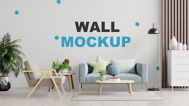 明るく居心地の良いモダンなリビングルームのインテリア、ソファ、アームチェア、ランプ、壁のモックアップ
