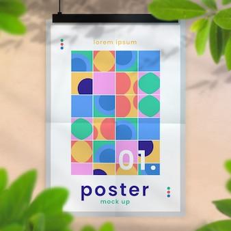 Яркий уличный макет плаката с лиственным наложением