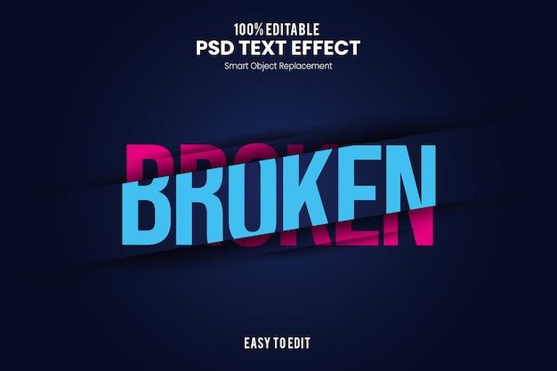 Эффект brokentext