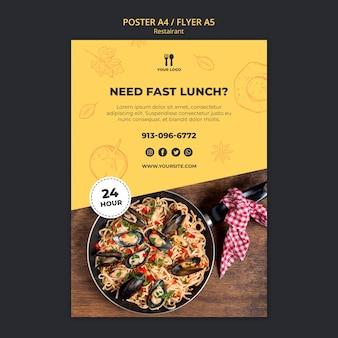 Brunch concept flyer template