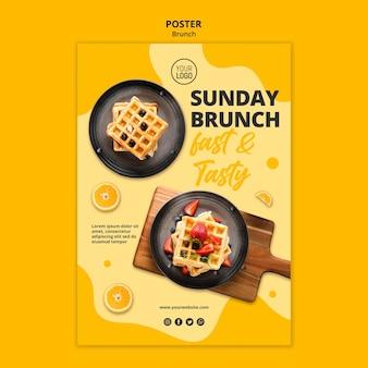 Дизайн шаблона плаката для бранча