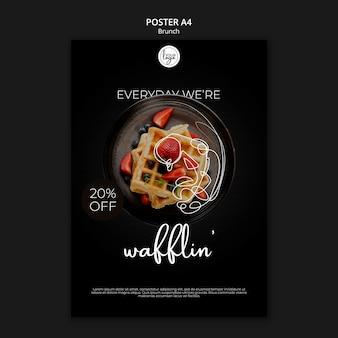 ブランチレストランデザインポスターテンプレート
