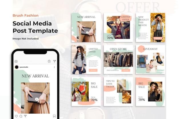 Brush fashion store social media banner instagram templates