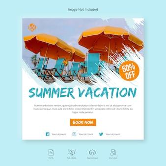 브러시 여행 및 투어 소셜 미디어 배너 인스 타 그램 템플릿