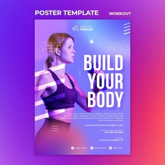 신체 포스터 템플릿 만들기