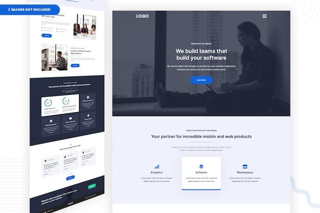 Создайте шаблон страницы веб-сайта с программным обеспечением