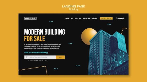 建物販売デザインテンプレート