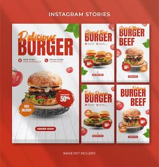 Instagramの物語のためのハンバーガーファーストフード編集可能なテンプレート