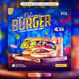 햄버거 전단지 또는 소셜 미디어 배너 템플릿