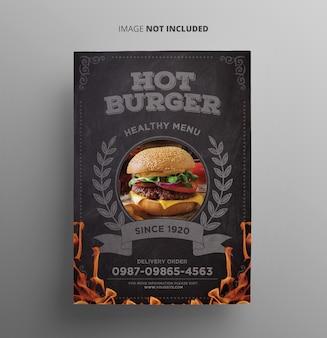 Burger flyer шаблон