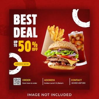 Burger food продвижение меню instagram пост баннер шаблон