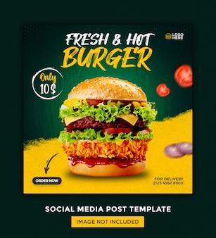 햄버거 음식 메뉴 및 레스토랑 소셜 미디어 게시물 디자인 템플릿