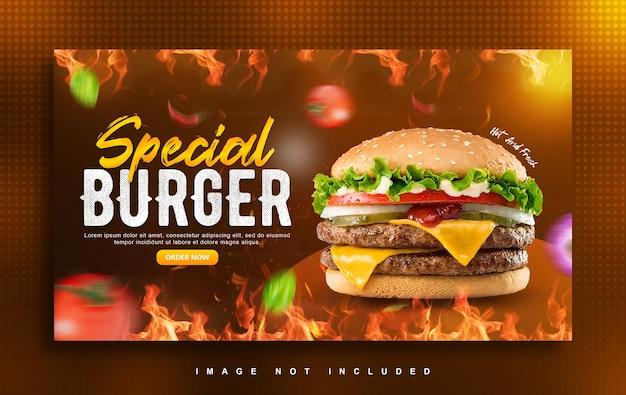 햄버거 음식 메뉴 웹 배너 디자인 서식 파일