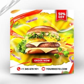 Burger menu рекламный баннер