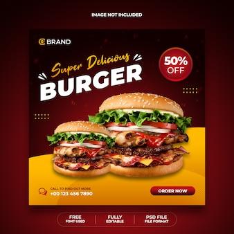 Burger restaurant banner template