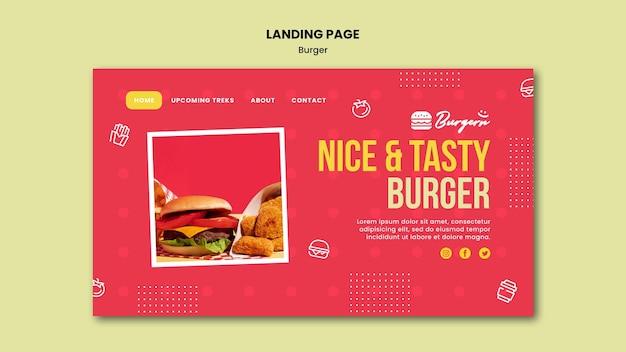 ハンバーガーレストランテンプレートのランディングページ