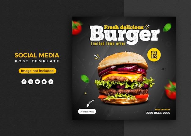 Burger social media promotion and instagram banner post design template