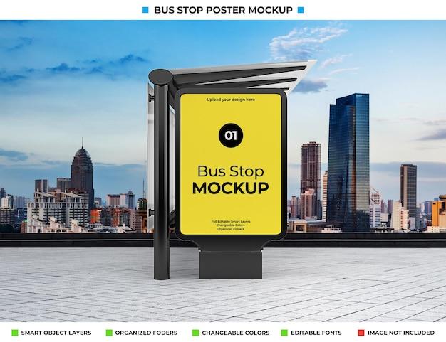 街の通りのモックアップを宣伝するバス停