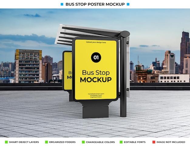 도시 거리에 버스 정류장 광고 모형