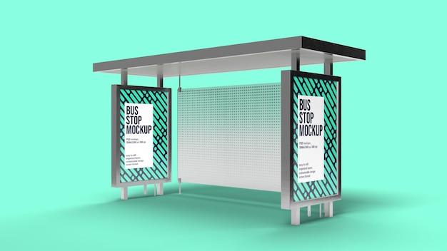 버스 정류장 이랑 디자인 절연