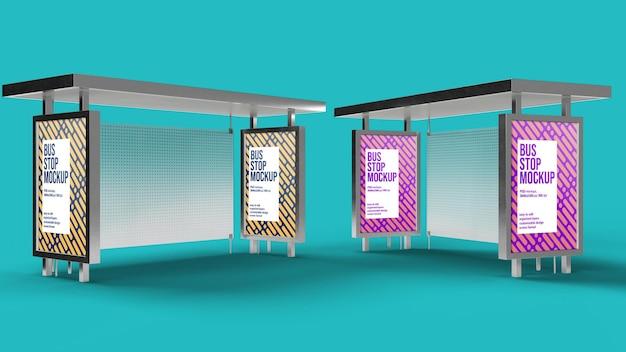 버스 정류장 이랑 디자인 절연 프리미엄 PSD 파일