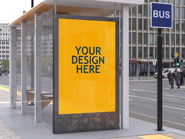 버스 정류장 모형