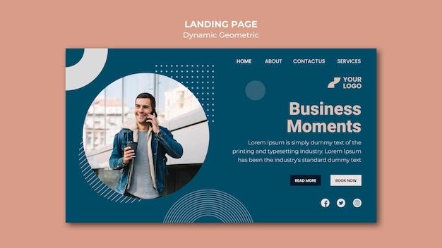 ビジネス広告のランディングページテンプレート