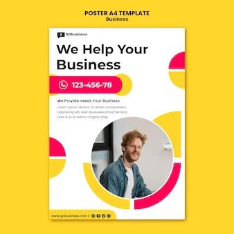 ビジネスアドバイスポスターテンプレート