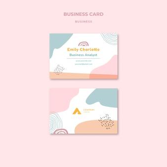 Шаблон карточки бизнес-аналитика