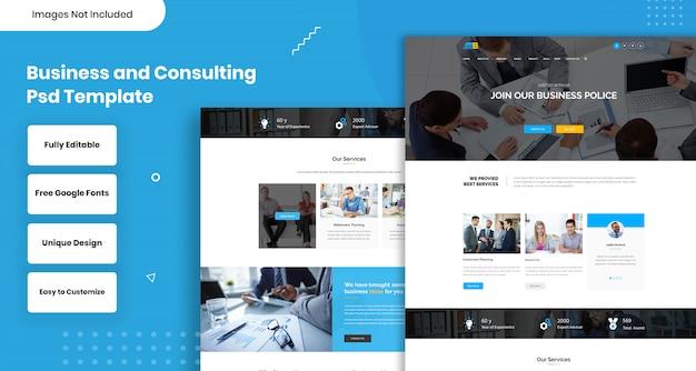 ビジネスとコンサルティングのwebテンプレート