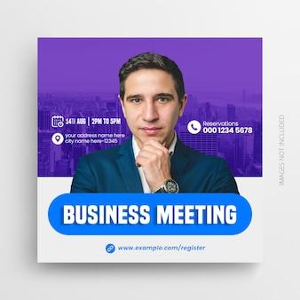 ビジネス年次首脳会談ソーシャルメディア投稿とウェブバナーテンプレート