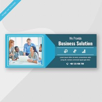 Бизнес баннер дизайн