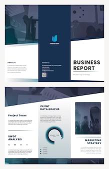 ビジネスパンフレットテンプレートpsdセット
