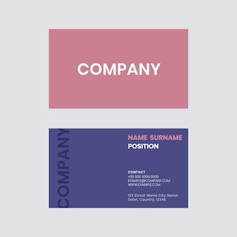ピンクと紫の色調の名刺テンプレート