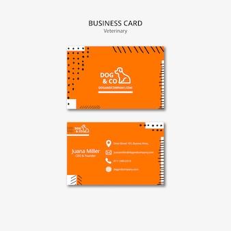 Шаблон визитной карточки с ветеринарным