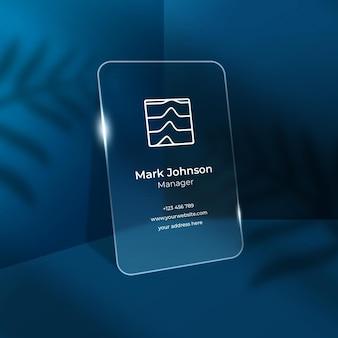 Визитная карточка с прозрачным эффектом в стиле размытия фона, макет