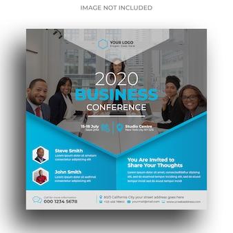 Бизнес-конференция instagram post template или квадратный флаер
