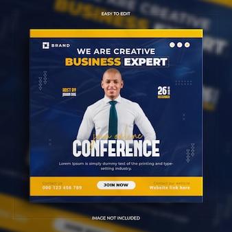 비즈니스 컨퍼런스 라이브 웨비나 프로모션 소셜 미디어 인스타그램 포스트 배너