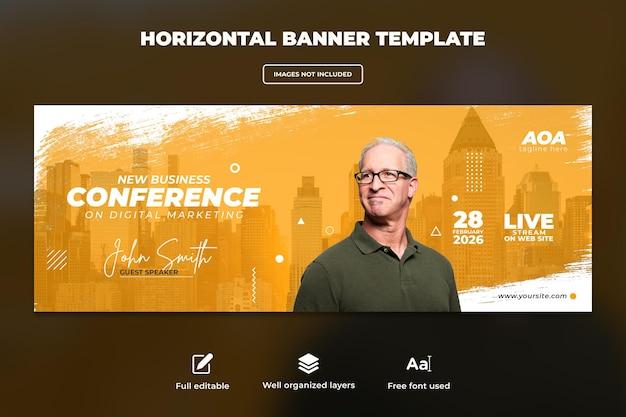 디지털 마케팅 크리에이티브 에이전시 포스트 템플릿에 대한 비즈니스 회의