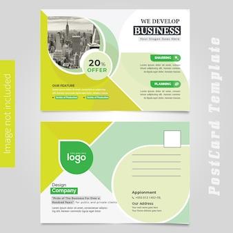 ビジネスコーポレートポストカードデザイン